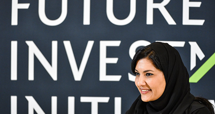 La princesse Reema bint Bandar al-Saud