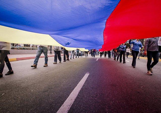 Manifestations au Venezuela