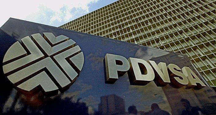Venezuela, PDVSA