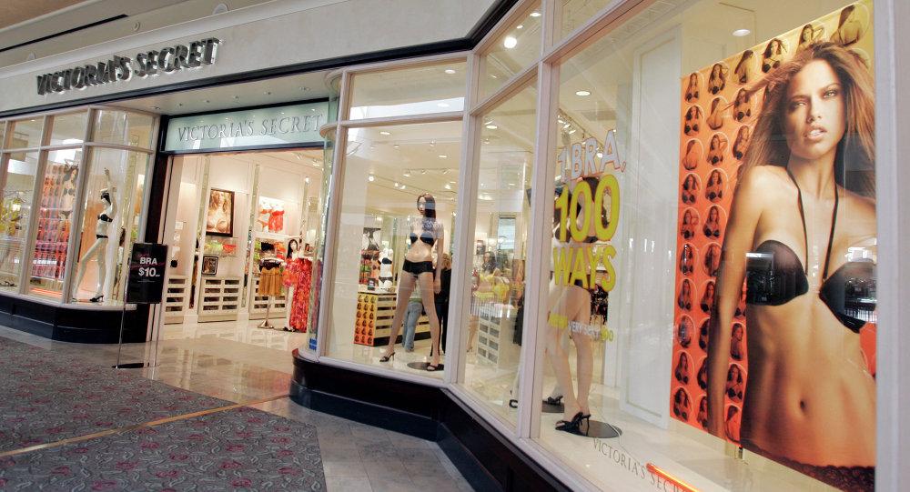 Un magasin Victoria's Secret