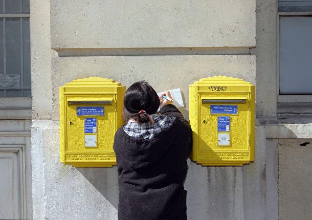 boîtes aux lettres, image d'illustration