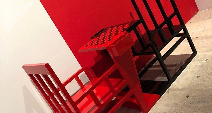 Exposition Rouge à Paris (Le Grand Palais,2019)