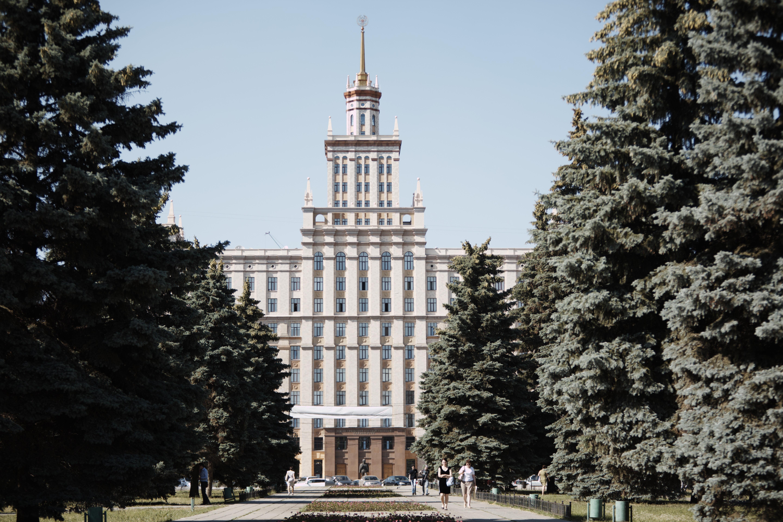 L'Université d'État de l'Oural du Sud (Russie, Tcheliabinsk)