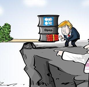 Riyad menacerait de renoncer au dollar dans les transactions pétrolières