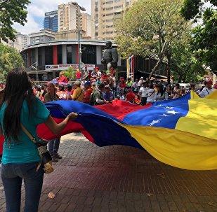 Venezuela (photo d'archives)
