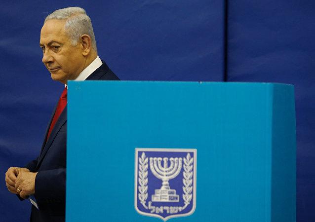 Benyamin Netanyahou vote aux élections au Parlement