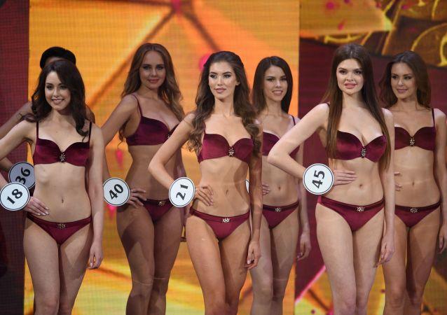 La finale du concours Miss Russie 2019