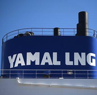 Yamal LNG