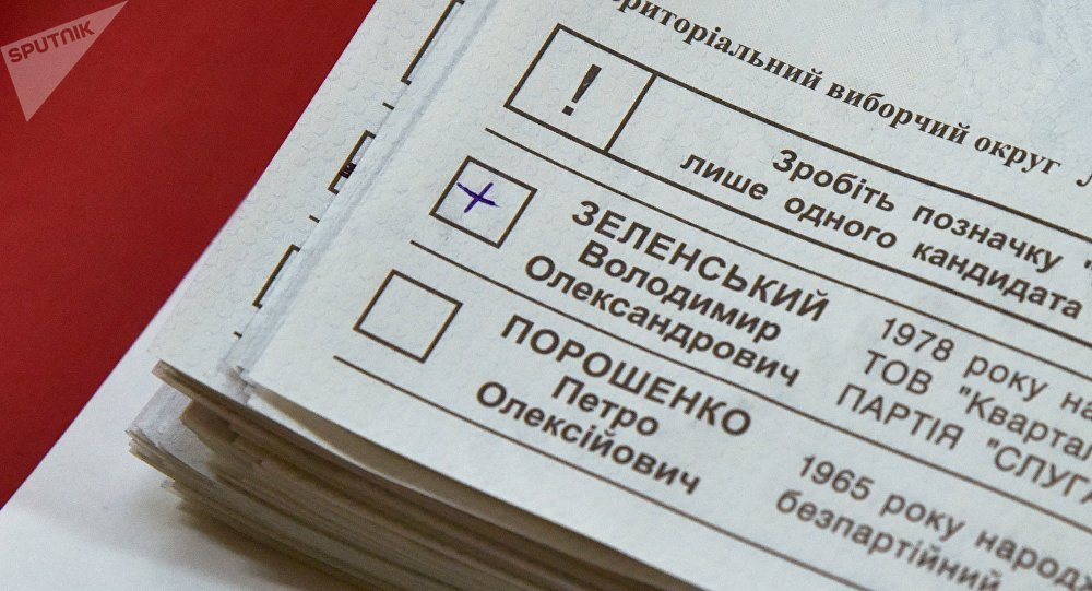 Un bulletin de vote du second tour de la présidentielle en Ukraine