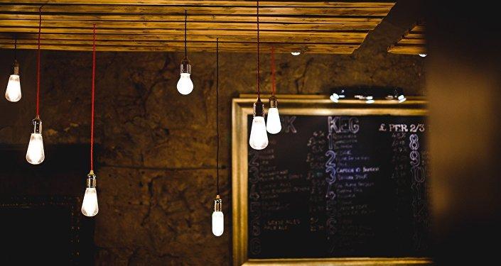 Le menu dans un restaurant