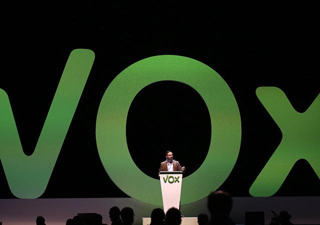 Logo du parti Vox
