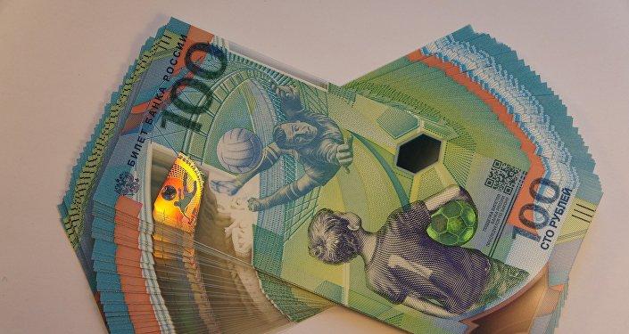 Des billets de banque de 100 roubles émis à l'occasion de la Coupe du monde en 2018 (image d'illustration)
