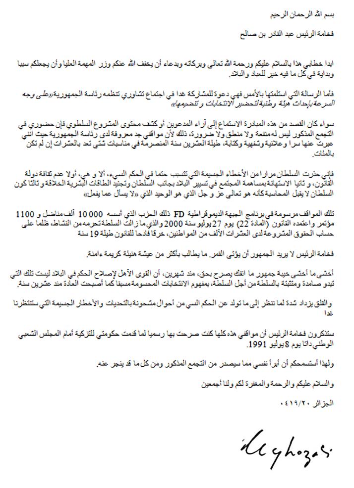 La lettre de Sid Ahmed Ghozali à Abdelkader Bensalah
