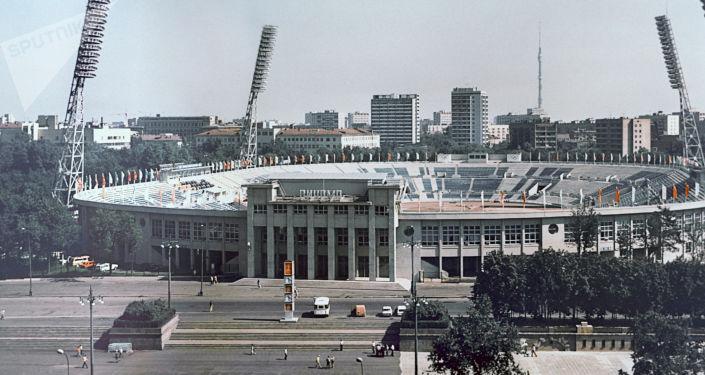 Stade Dynamo de Moscou, 1996