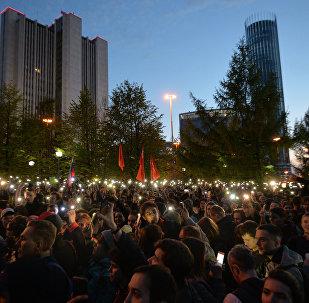 Les manifestations à Ekaterinbourg