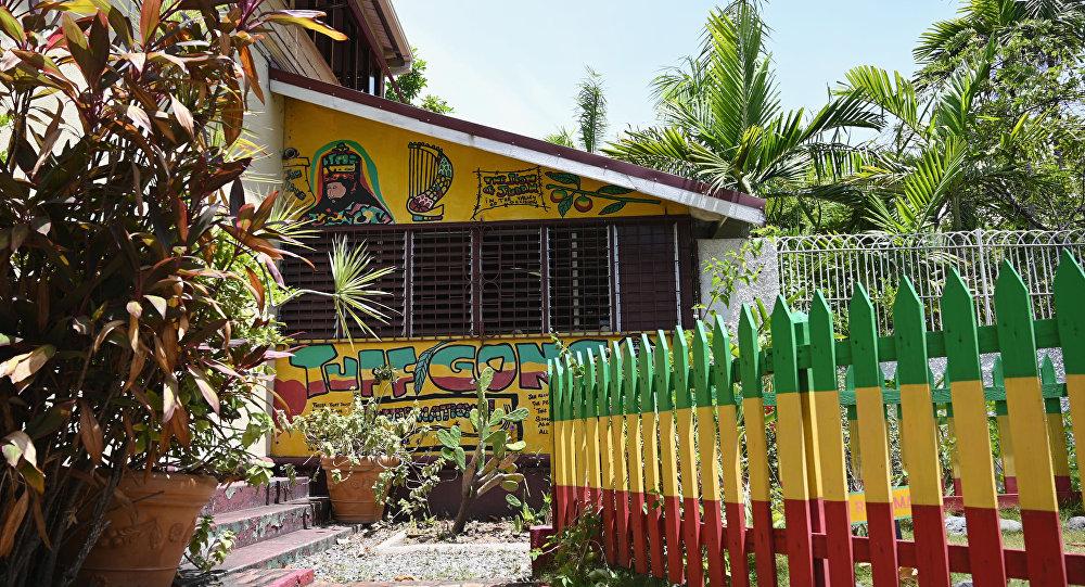 Musée Bob Marley, Jamaïque