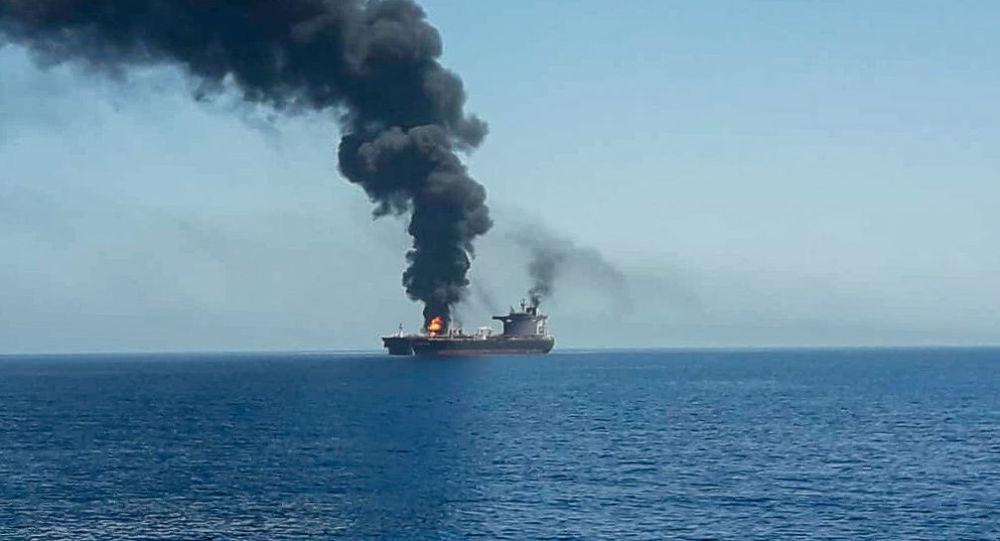 Incident en mer d'Oman