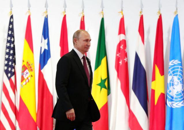 Vladimir Poutine à Osaka