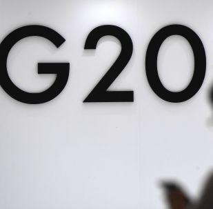 le G20 à Osaka, Japon