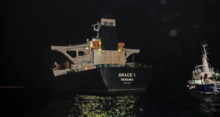 Pétrolier iranien Grace 1