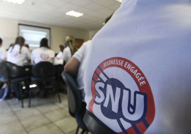 SNU service national universel