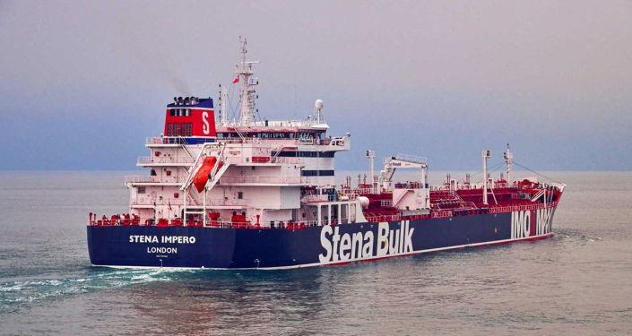 Le pétrolier britannique Stena Impero