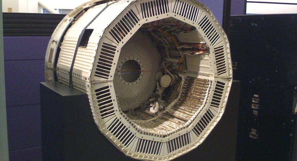 Ordinateur du missile Minuteman (archive photo)