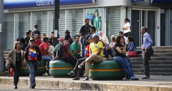 Caracas, mars 2019