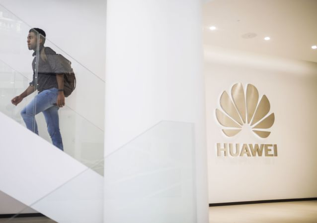 Huawei, image d'illustration