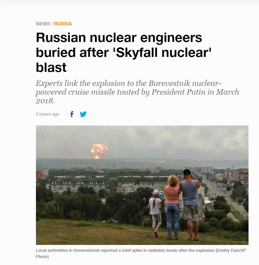 La mauvaise photo utilisée par Al-Jazeera pour son article sur une explosion dans la région d'Arkhangelsk