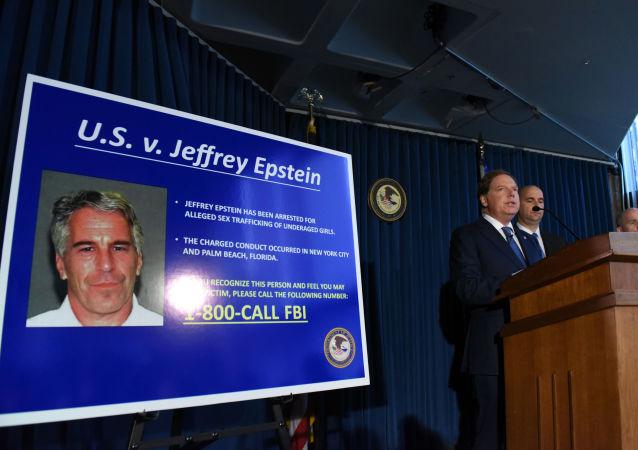 Jeffery Epstein