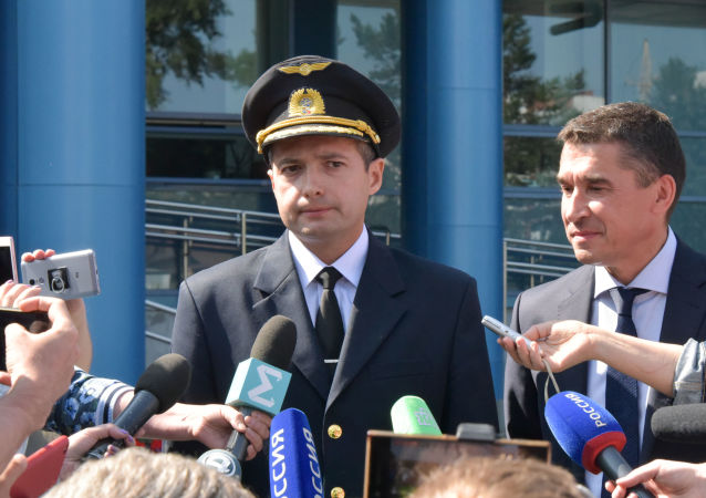 Damir Ioussoupov
