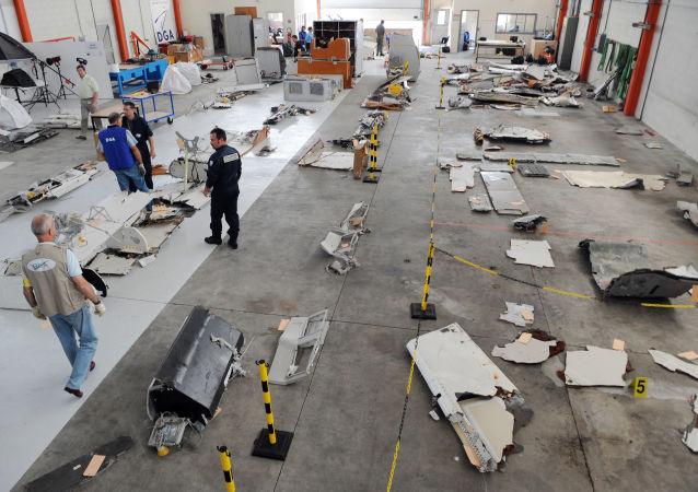 Les débris de l'avion Air France AF447 Rio-Paris