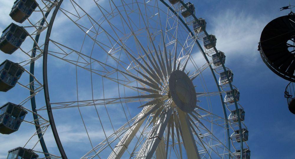La Grande roue de Gerstlauer, parc Nigloland