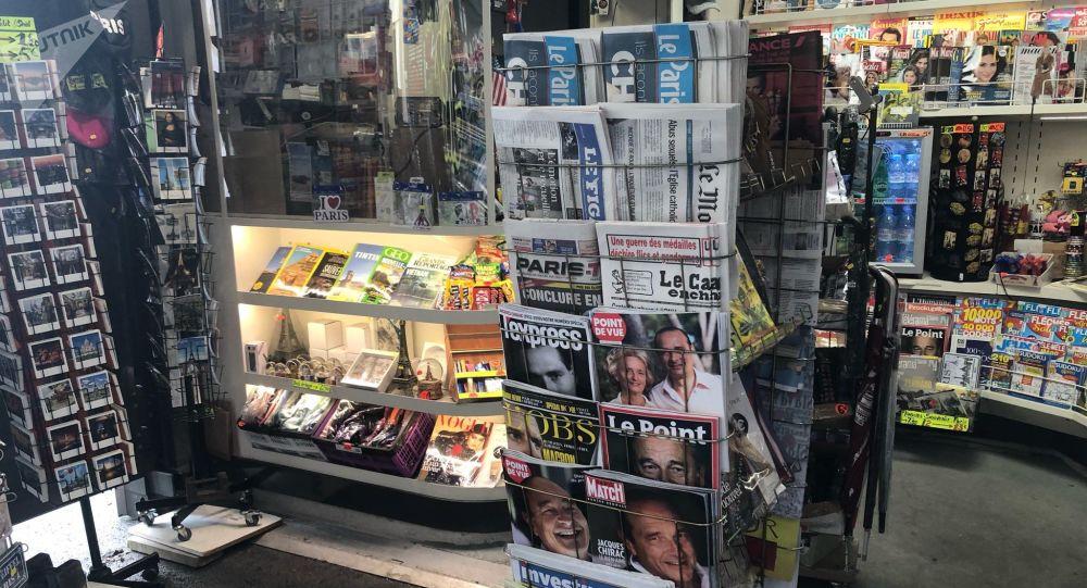 Des journaux (image d'illustration)