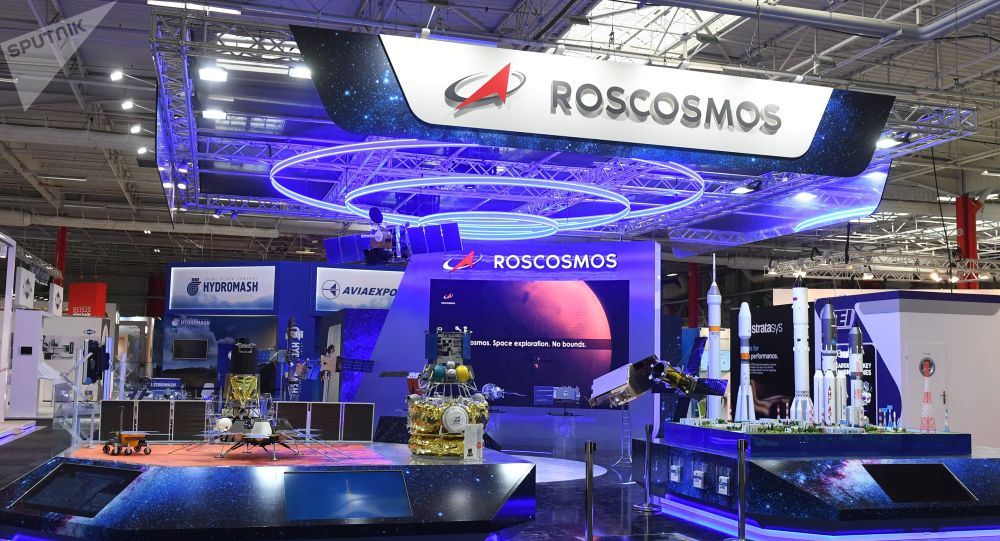Roscosmos (image d'illustration)