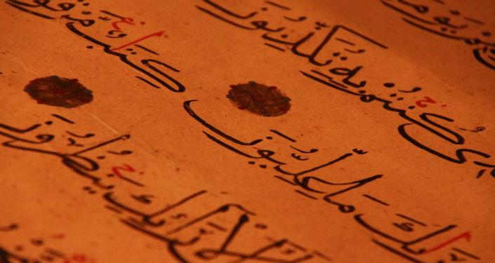 Coran (image d'illustration)