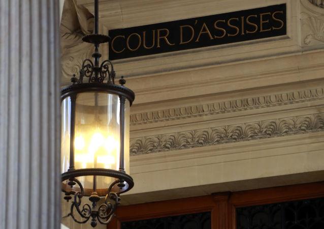 Cour d'assises de Paris