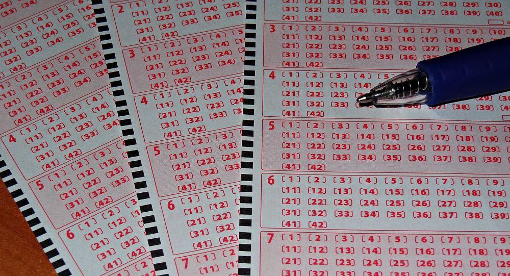 un billet de loterie (image d'illustration)