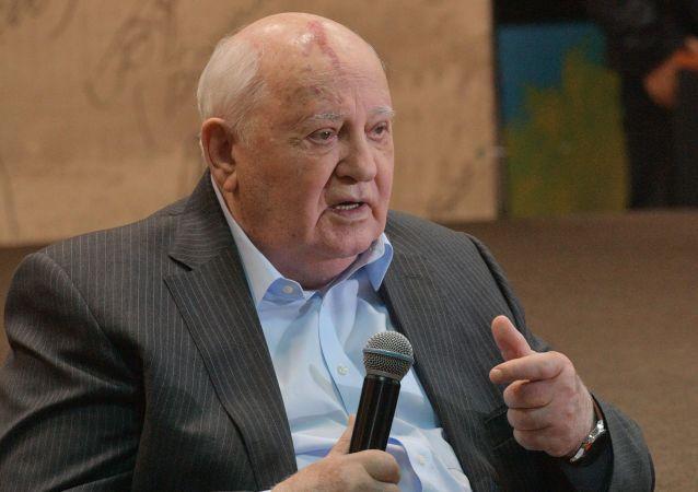 L'ancien Président de l'URSS Mikhaïl Gorbatchev