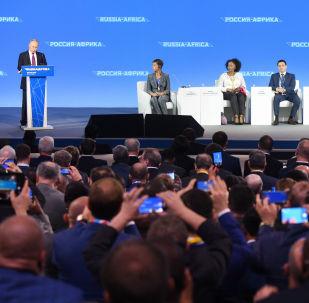 Vladimir Poutine intervient dans le cadre du forum Russie - Afrique à Sotchi