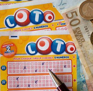 Loterie (image d'illustration)