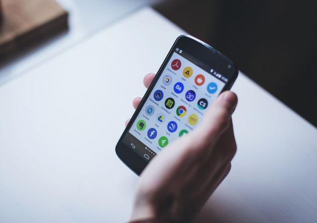 un portable Android
