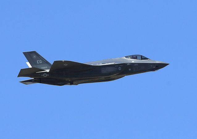 Un chasseur F-35A. Image d'illustration