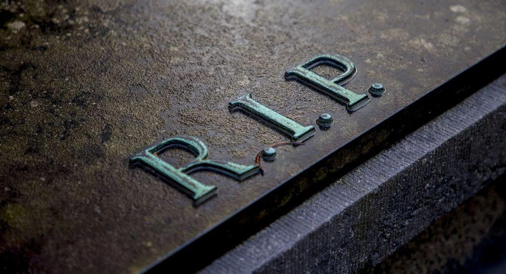 Une cimetière (image d'illustration)