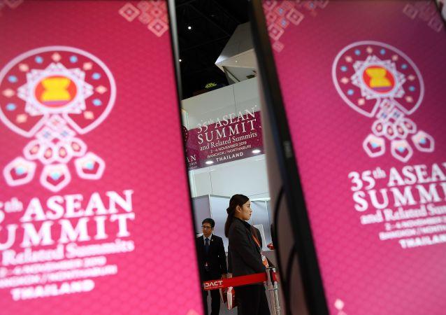 Sommet de l'Association des nations d'Asie du Sud-Est (Asean)