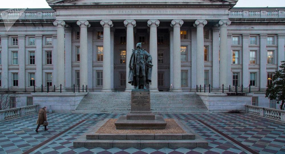 Département du Trésor des États-Unis