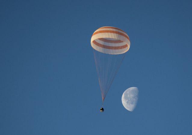 un parachute, image d'illustration