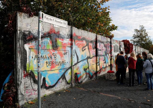 Vestiges du mur de Berlin à l'ancien poste-frontière de la Bornholmer Strasse