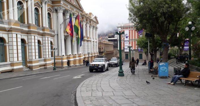 Le siège de l'Assemblée législative à La Paz